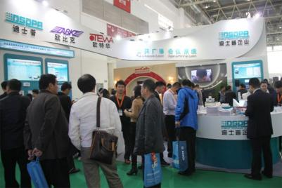DSPPA Get Big Success in 2014 Security China